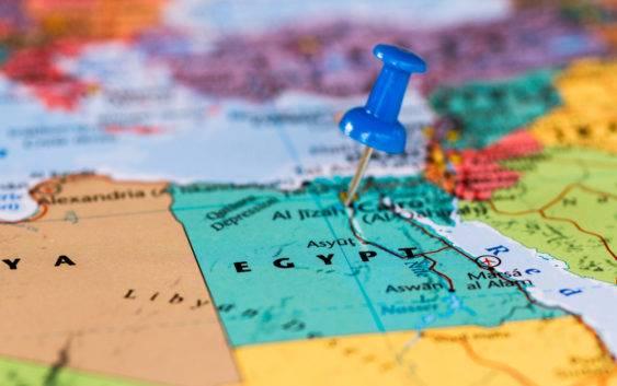 Egipt (Arabska Republika Egipska)