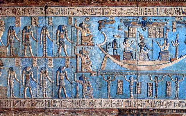 hierogrify eipskie