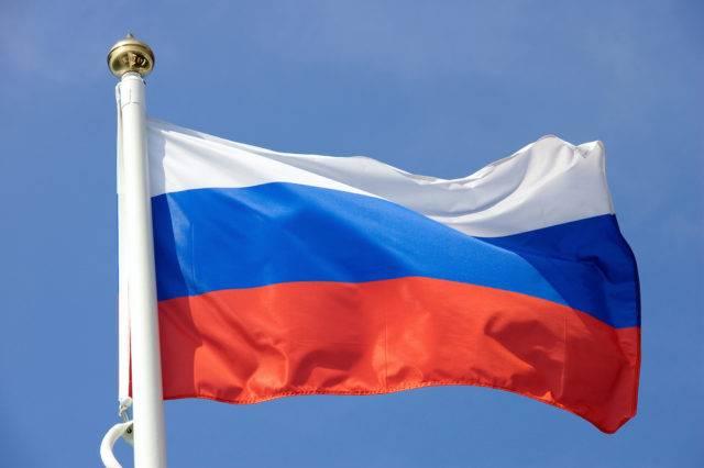 flaga rosji (federacji rosyjskiej)