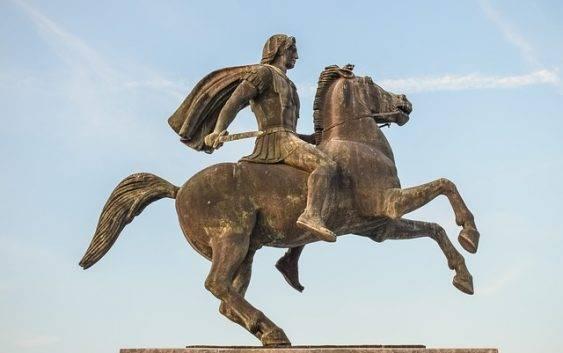 Koń Aleksandra Wielkiego